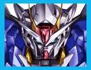 【ガンおじ頑張ってみた】儚くも永久のカナシ/UVERworld/機動戦士ガンダムOO 2nd