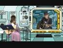 【第2波/ゲスト:ギター星人】吉岡茉祐の「まゆしぃテレパしぃ使えるんですけど!!」