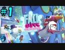 60人から勝ち抜くパーティーゲーム『Fall Guys』実況プレイ #1