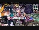 【エルルカンEX3】偏差反射SS極めたい【再試⑨】【wlw】