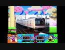 キンタマにハッカ油を塗られた東急東横線のグルメレース