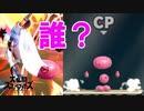 【実況】全然乱闘しないスマブラ Part6