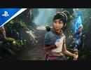 【PS5新作】『Kena Bridge of Spirits 』【プレイステーションダイレクトState of Play | 2021/2/26 | PlayStation】
