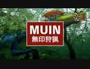 【初見実況】モンハン無印【MUIN】4