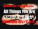 電子ドラム配信 DTX LIVE # 137 「Standard JAZZでCool Down ! 」