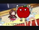 割り込みたべるんごのうた
