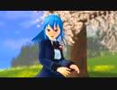 【MMDオリキャラ】葵さんの言葉のいらない約束