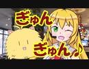 【VOICEROID劇場】あかりダイアリー:けだまきカフェ
