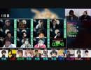 解説部屋#16 1/2【オオヌキ VS GD!真騎士はどっちだ!?】
