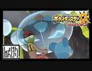 【第49話】ポケモンUS虫贔屓実況【二番目のぬしと襲来のむし】