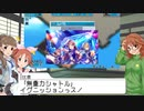 【MadGamesTycoon】虹色ゲームメーカーズ10