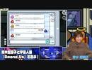 青木瑠璃子と宇宙人狼『Among Us』を遊ぶ!【Switch版】後半01