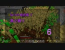 【Minecraft】Switch高さ縛り06