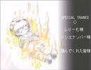 【LeCoRo2】皆弧と天使の物語【プレイ動画】part32(完)
