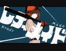 【元野球女子の】レディメイド(Ado) / karen - cover