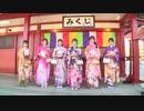 「THE IDOLM@STER CINDERELLA GIRLS Broadcast & LIVE Happy New Yell !!!」公式エールブックの購入者限定特別番組ダイジェスト