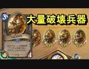 コアセットに入れなかったカードを輝かせたい!Part1「破壊兵器」【ダークムーンレース】