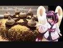"[#6]Торт ""Полeт"" (トルト「ポリョト」) [お菓子作り]"
