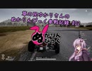 草の民ゆかりさんのぬかりんぴっく参戦記録 #02