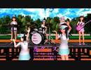 【21冬MMDふぇすと本祭】『恋ダンス』 歌:おねーちゃん(衣川希) 海野美雨  演奏:おねーちゃんズ