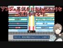 【にじリーグ】アンジュ男説をにおわせるような挙動をする叶【叶/アンジュ・カトリーナ/にじさんじ切り抜き】