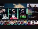 解説部屋#16 2/2【オオヌキ VS GD!真騎士はどっちだ!?】