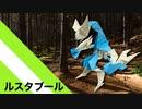 """【折り紙】「ルスタブール」 19枚【劣化】/【origami】""""Le Stabourg"""" 19 pieces【deterioration】"""