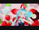 【MMD】Sour式初音ミクで『どりーみんチュチュ』