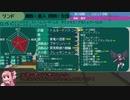 【FWO/ボイロTRPG】ボイロたちがサ終後のオンゲの世界を冒険する3-1(演じる者たち/キャラ紹介・導入)