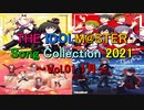 THE IDOLM@STER Song Collection 2021 ~Vol.01 1月~
