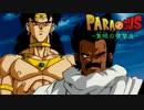 【RPGツクール】パラガス-隻眼の復讐鬼- その4