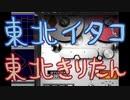 【AIいたこ & AIきりたん】マイアミ午前5時 / 松田聖子 (カバー)