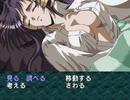 【二人で実況プレイ】EVE Burst Error part74 【小次郎編 12月5日】