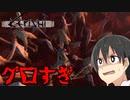 『何も縛らないKenshi』最強部隊で世界を征服をする Part4