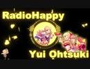 【デレマスRemix】RadioHappy【Ray】