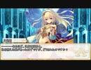 【卓m@s/ゆっくりTRPG】邪眼姫351話/英霊魔神戦線デモンズライン19話【SW2.5】