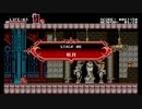 【Bloodstained:Curse of the Moon】ノーマル斬月 刀縛り Part8-1【VOICEROID実況】