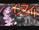 【Apex Legends】無許可発砲APEX #18【VOICEROID実況】