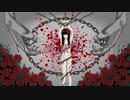 【GUMI】亡骸の薔薇【オリジナル曲】