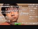 #七原くん 「福井脱出」2/4【20191025】720p