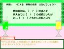 【VOICEROID】メロンソーダちゃん【第1回】
