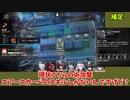 【ゆっくり実況】ケオベの茸狩迷界(ローグライク)【ハード】 part2 アークナイツ