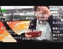 #七原くん 「福井脱出」3/4【20191025】720p