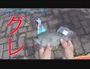【釣り動画】実は隣の釣り人に大物グレを頂きました!