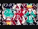 【Decollaboration企画第三弾】「ジャバヲッキー・ジャバヲッカ」を歌った。【DECOTA x 名称未設定】