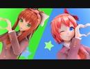 【MMD_DDLC】MonikaとSayoriの「O-Ku-Ri-Mo-No Sunday!」