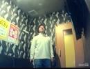 【黒光るG】ムーンライト伝説/水雲-MIZMO-【歌ってみた】
