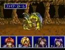 スレイヤーズ SFC版を普通にプレイ Part10