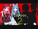 【MOTHER2】OAHHH2【VOICEROID実況】part7