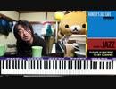 #210「その1 大人のための音楽の教科書特集 - かねこのジャズカフェ (Youtube配信アーカイブ)